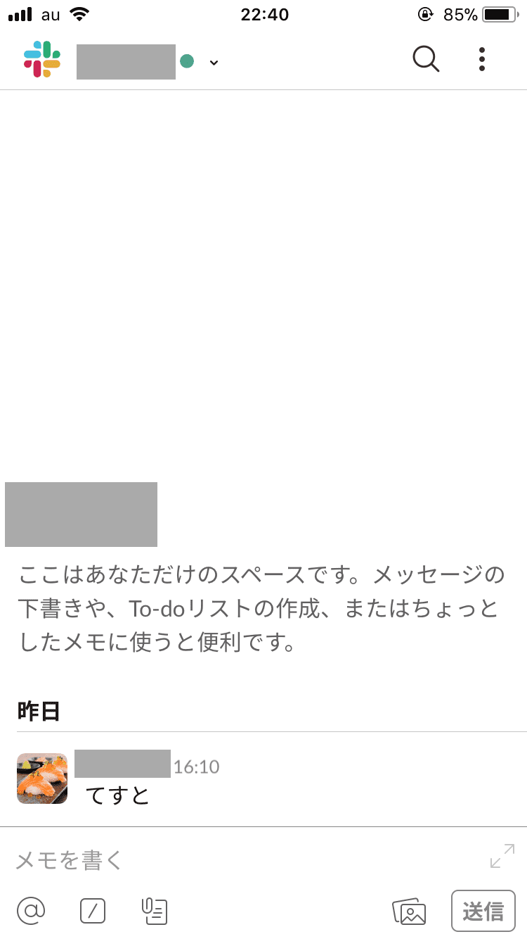 インストール7