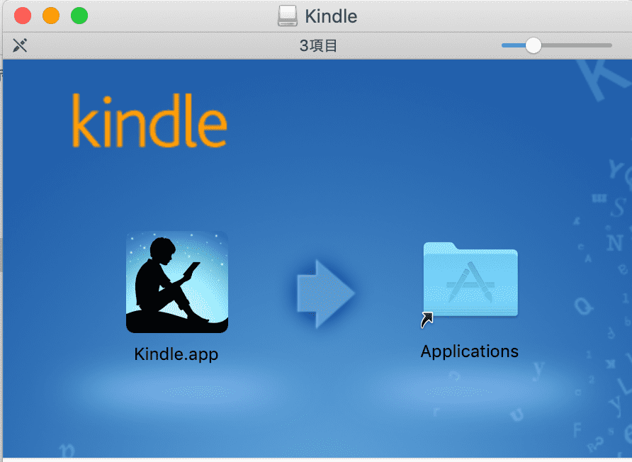 kindle-for-mac ダウンロード