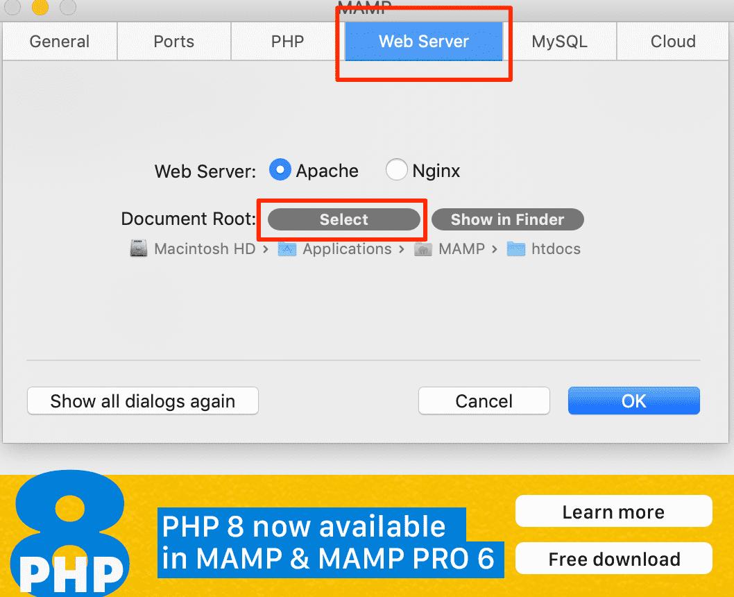 mampのドキュメントルート設定画面