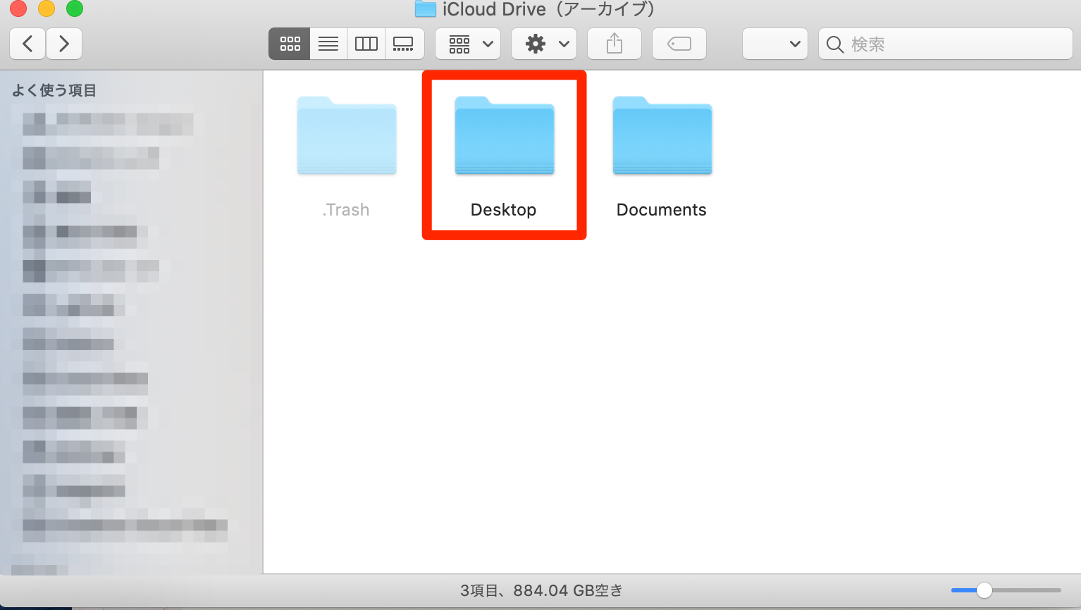 desktopフォルダ