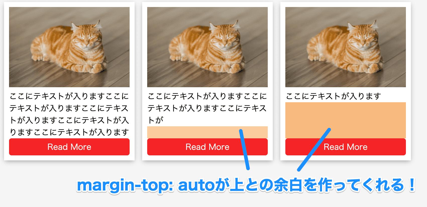 下端に揃えるにはmargin-top:autoを指定するのが重要