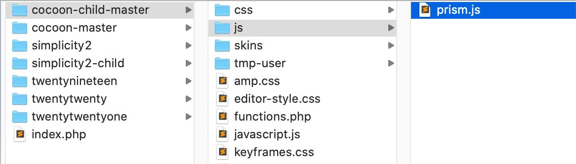 prismのファイルをおく場所